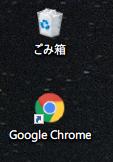 MacType適用後はデスクトップアイコンの名前がきれい