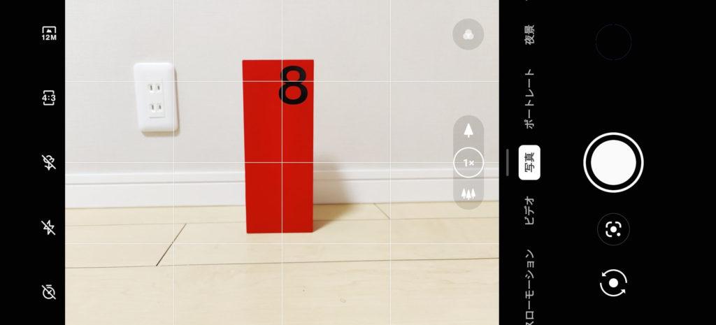 OnePlus 8 Pro標準カメラの写真の画角