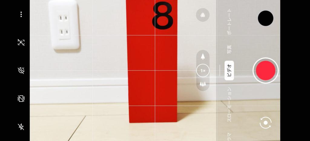 OnePlus 8 Pro標準カメラの動画の画角
