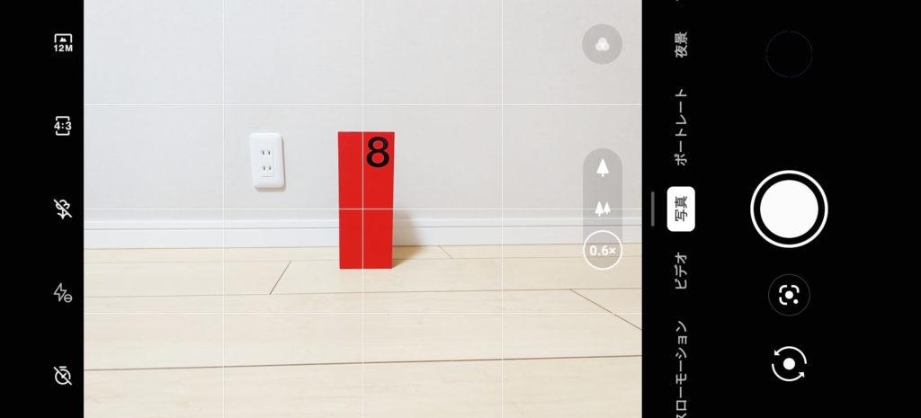 OnePlus 8 Pro超広角カメラの写真の画角