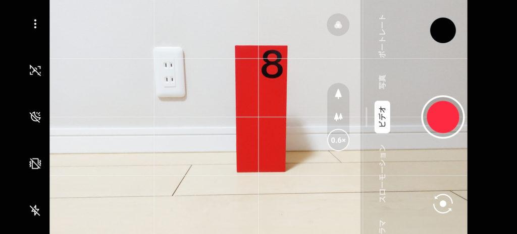 OnePlus 8 Pro超広角カメラの動画の画角