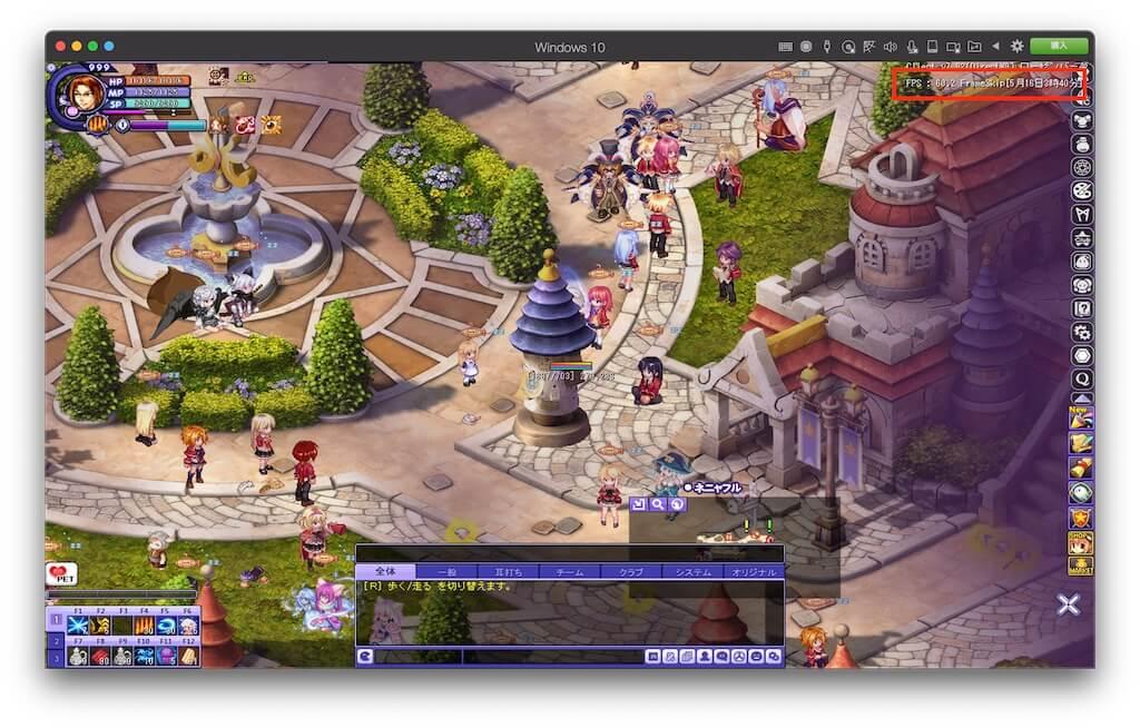 Parallels DesktopでTales Weaverを動作させる。