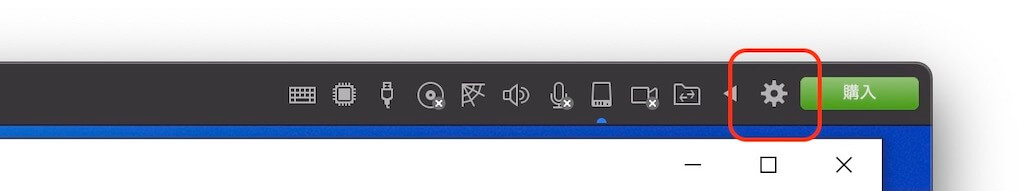 Parallels Desktopの歯車マークを押す。