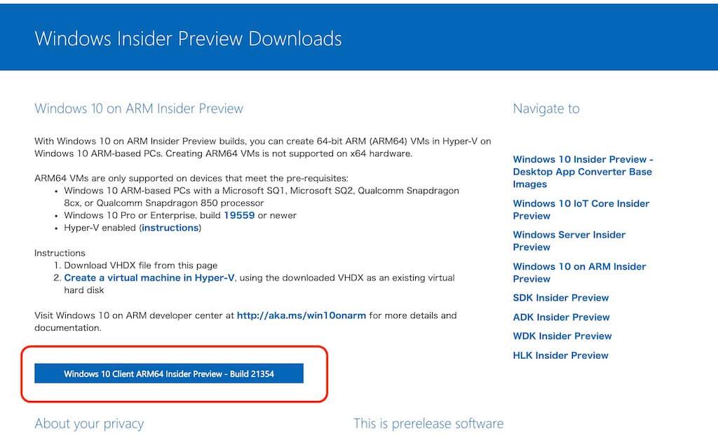 Windows Insider Previewダウンロード