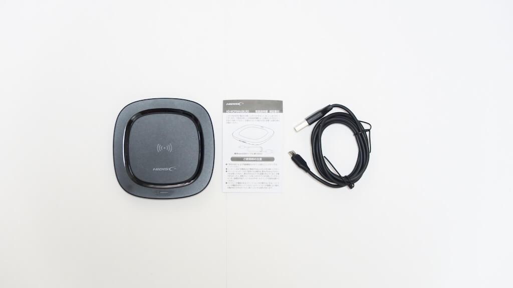 HIDISC ワイヤレス充電器同梱品