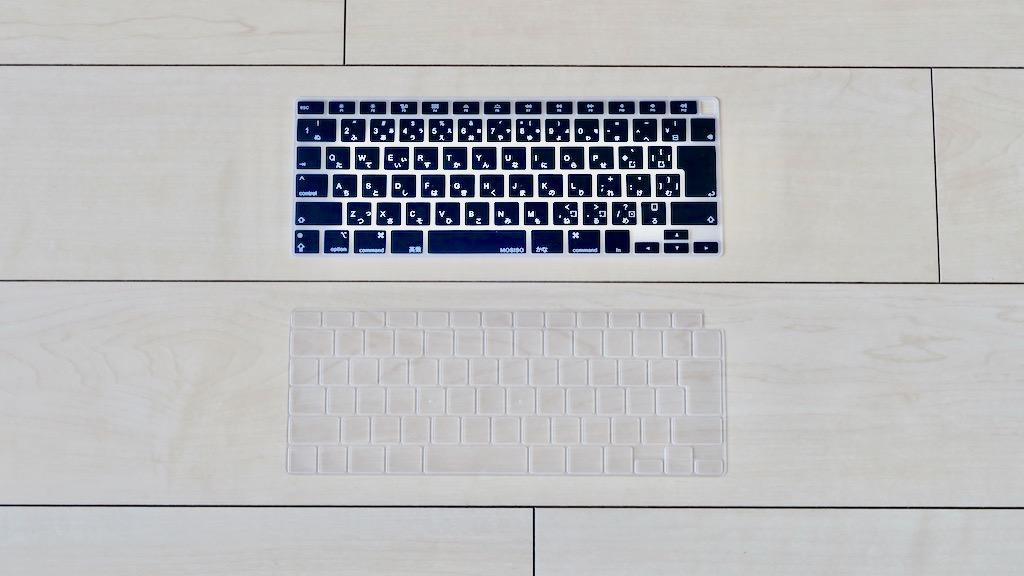 TPU製とシリコン製のキーボードカバー